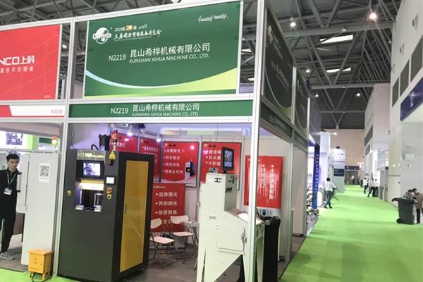 第20届立嘉国际智能展览会(CWMTE)